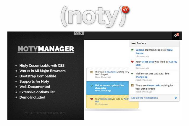 noty-jquery-alrt